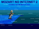 mozart2.png